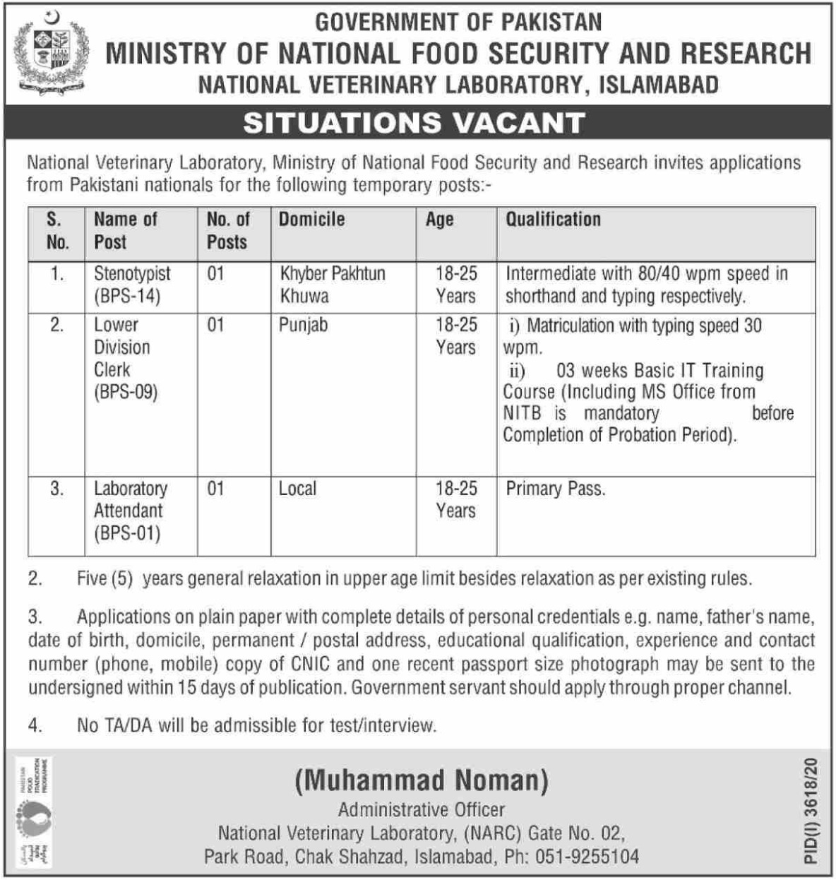 National Veterinary Laboratory Islamabad Jobs January 2021