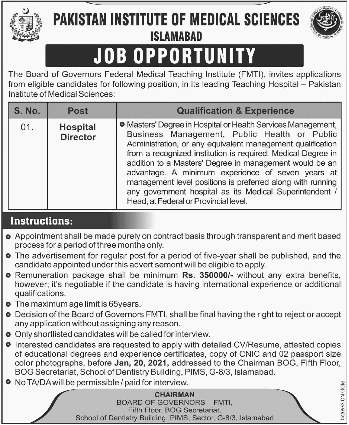 Pakistan Institute of Medical Sciences PIMS Islamabad Jobs January 2021