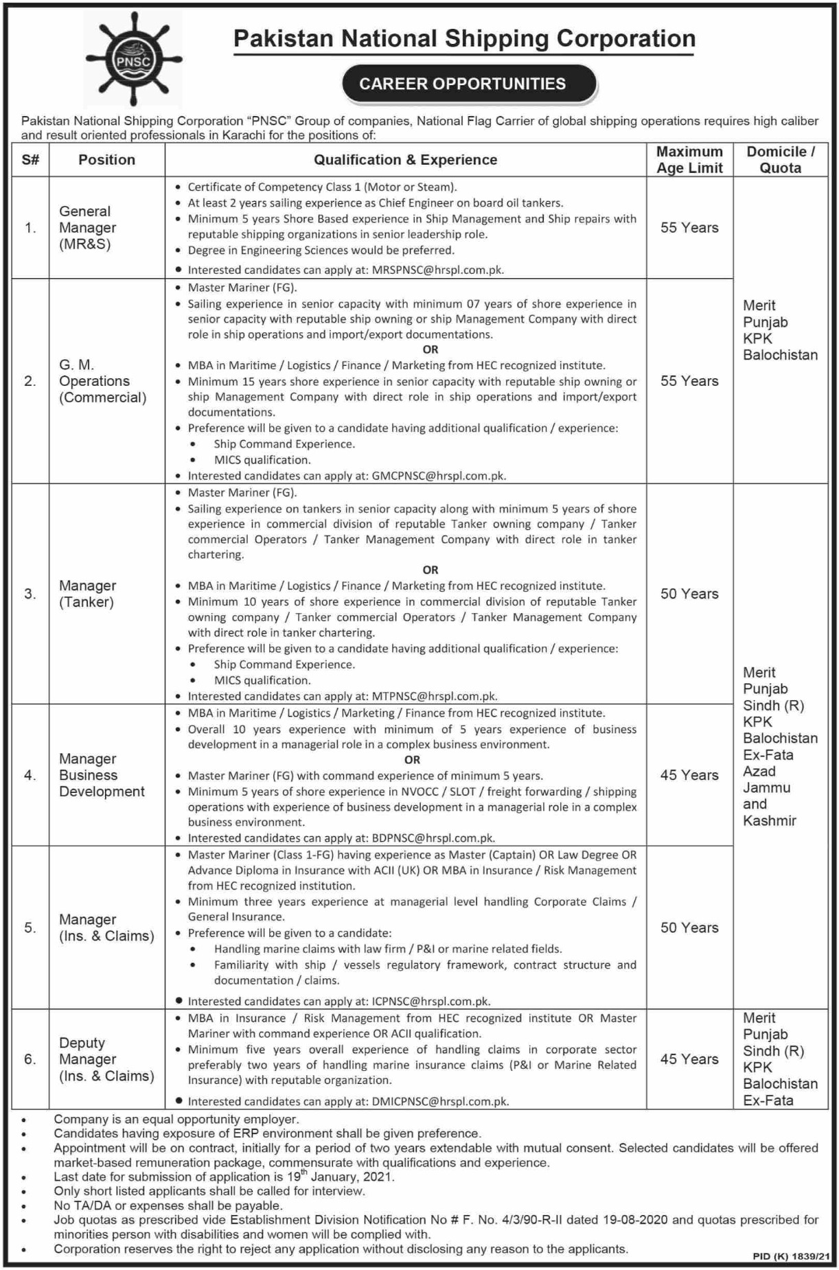 Pakistan National Shipping Corporation PNSC Jobs January 2021