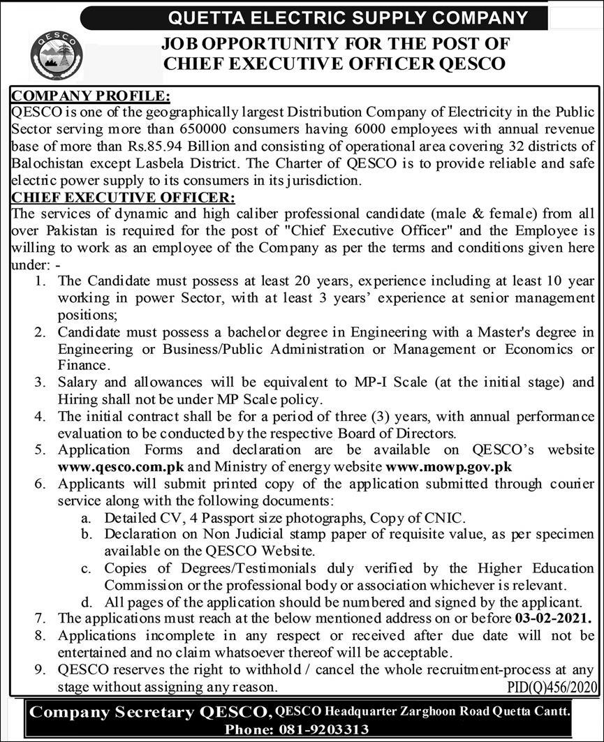 QESCO Wapda Jobs January 2021
