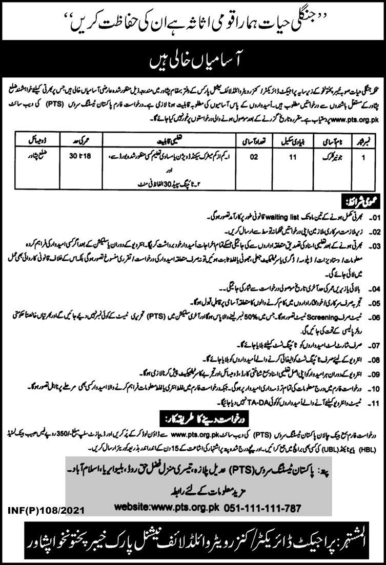 Wildlife Department Peshawar KPK PTS Jobs January 2021