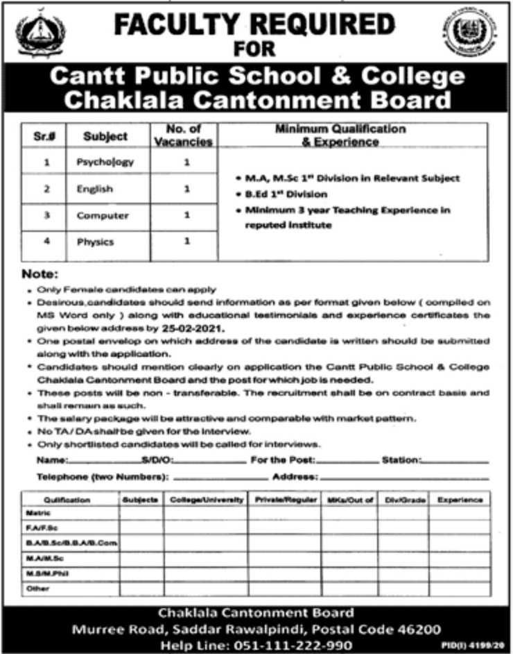 Cantt Public School & College Chaklala Rawalpindi Jobs February 2021