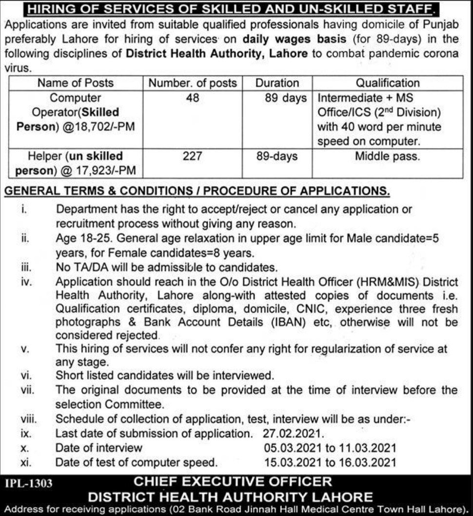 District Health Authority Lahore Jobs February 2021