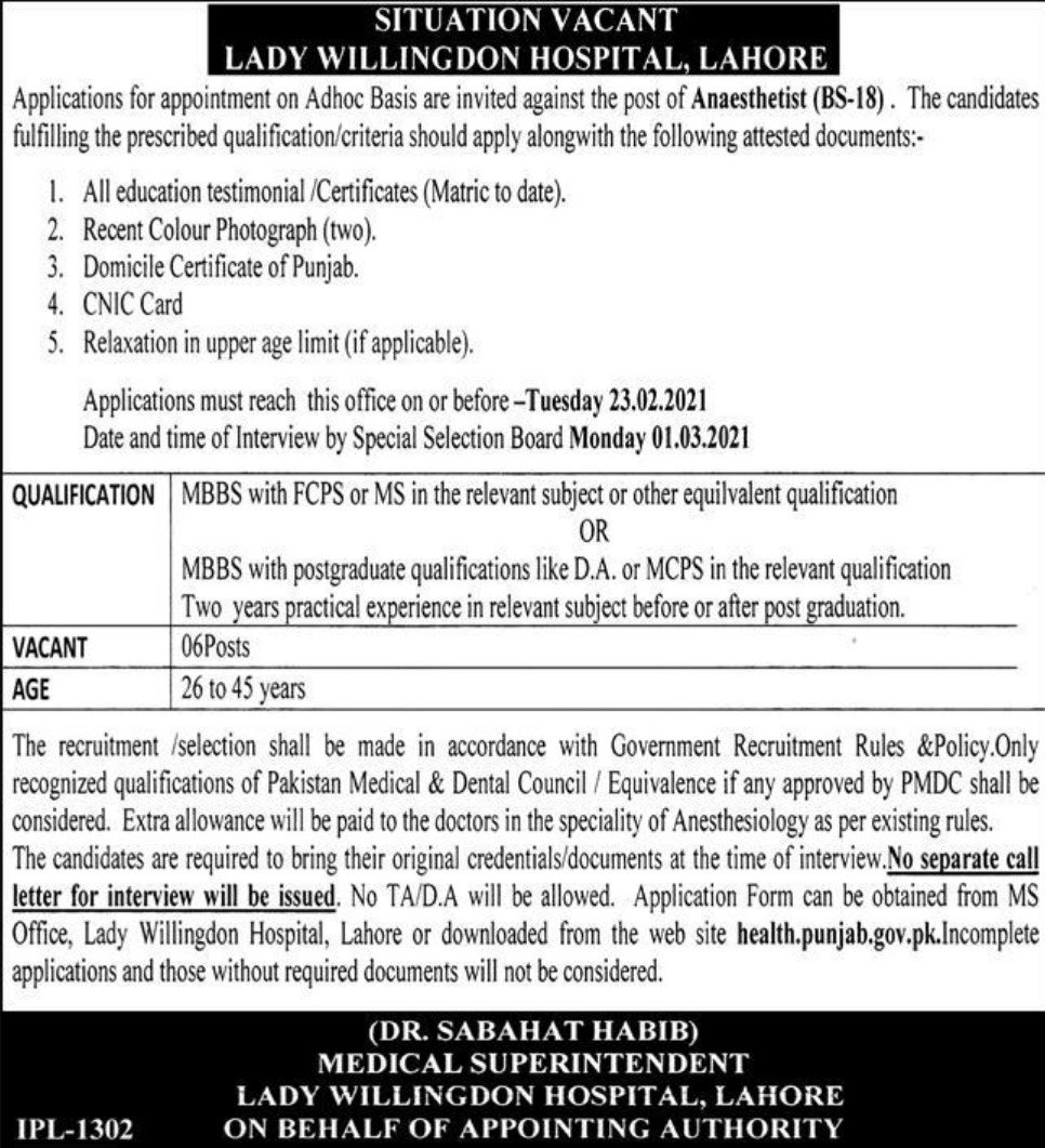 Lady Willingdon Hospital Lahore Jobs February 2021