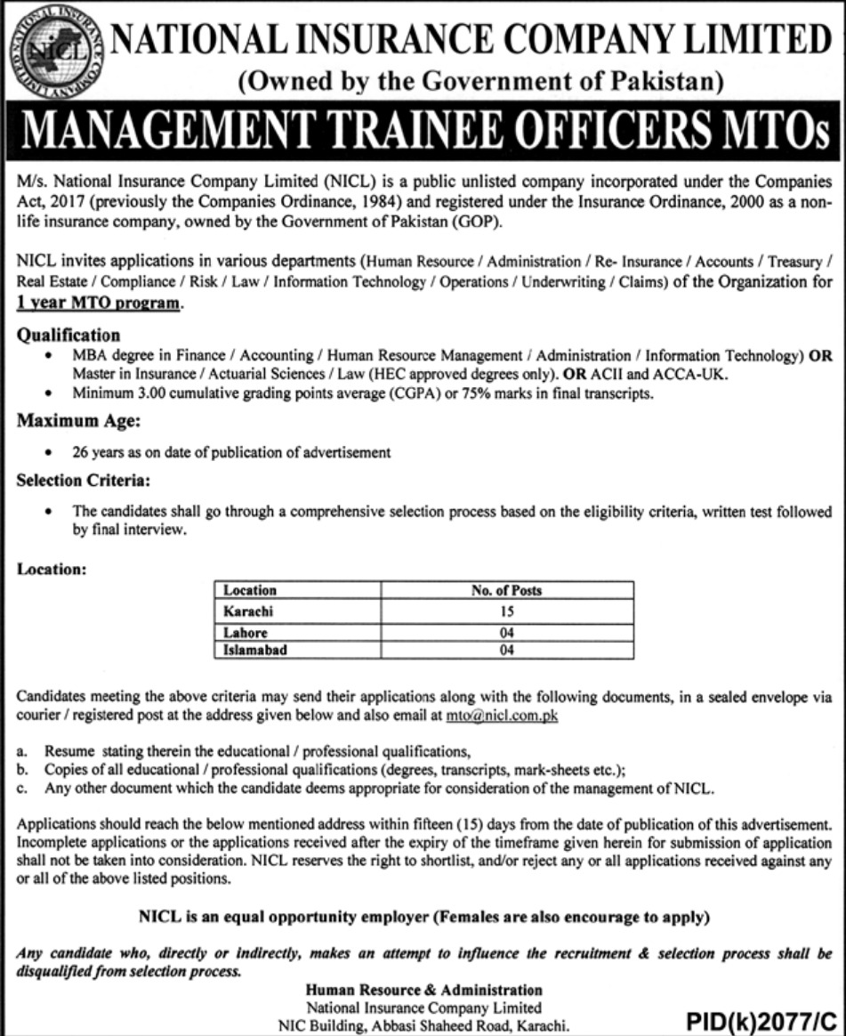National Insurance Company Limited NICL MTO Jobs February 2021