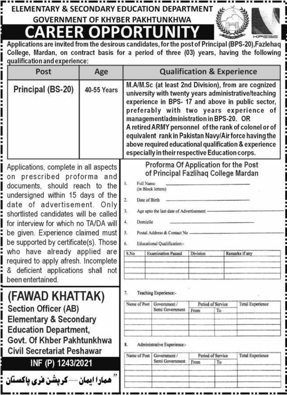 Elementary & Secondary Education Department ESED KPK Jobs March 2021