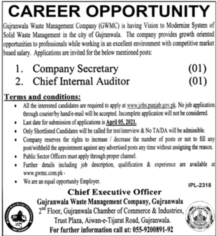 Gujranwala Waste Management Company GWMC Jobs March 2021