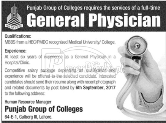 Punjab Group of Colleges Lahore Jobs 2017