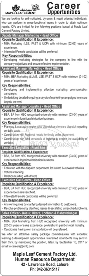 Maple Leaf Cement Company Jobs 2017