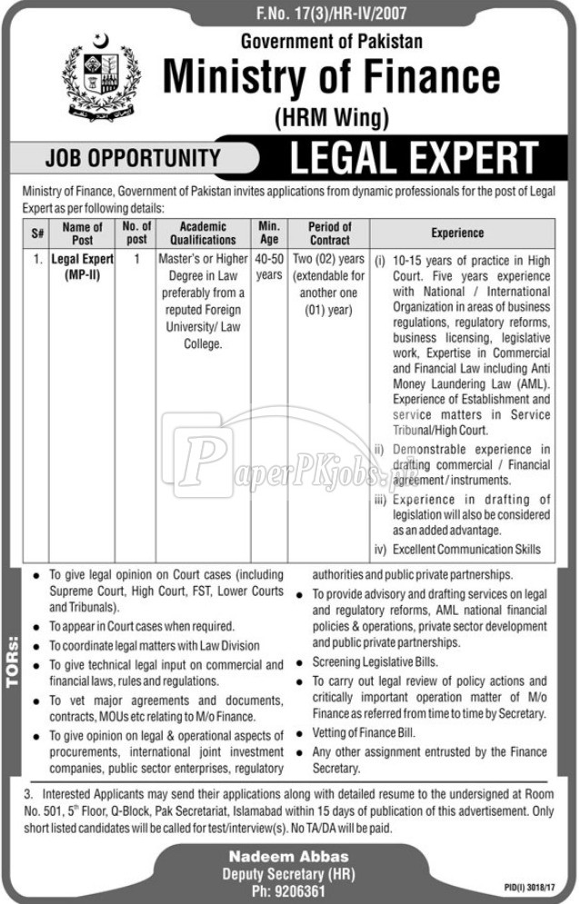 Ministry of Finance Islamabad Jobs 2017