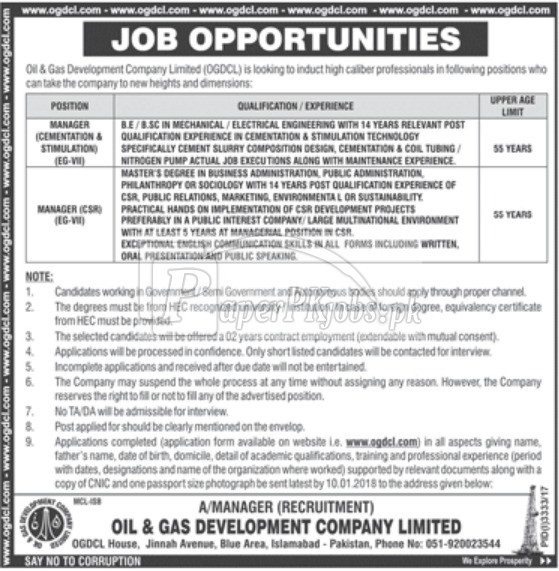 Oil & Gas Development Company Limited OGDCL Jobs 2017