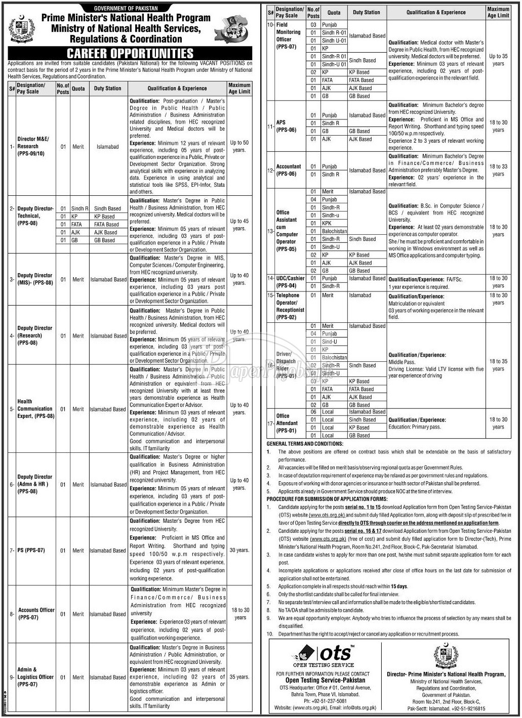Ministry of National Health Services Regulations & Coordination Islamabad OTS Jobs 2018