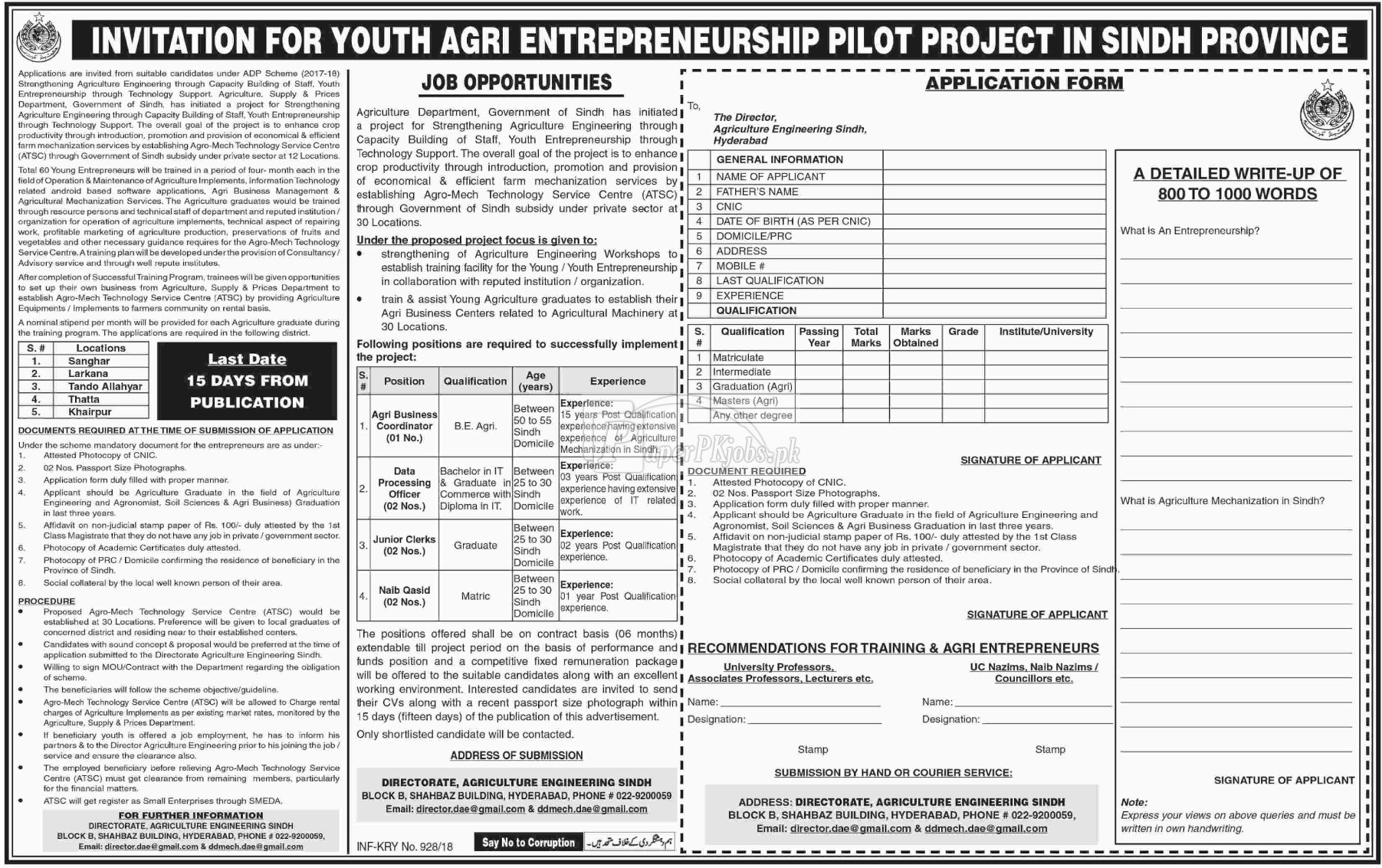 Agriculture Department Sindh Jobs 2018