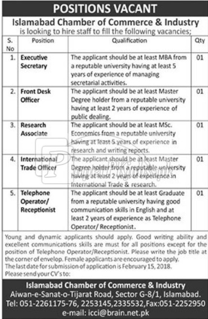Islamabad Chamber of Commerce & Industry Jobs 2018