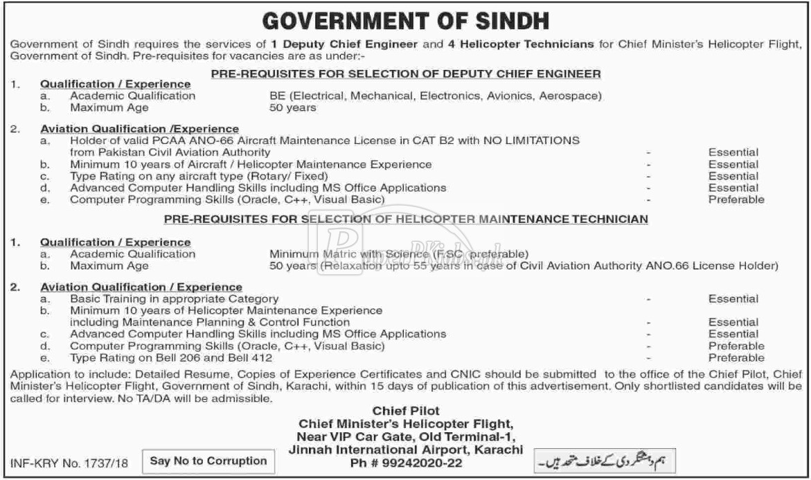 Chief Minister's Helicopter Flight Government of Sindh Jobs 2018