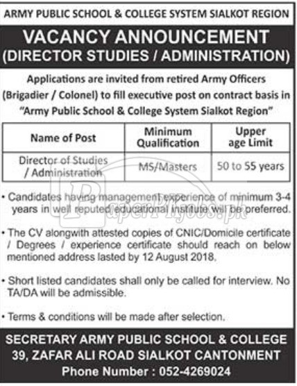 Army Public School & College System Sialkot Jobs 2018