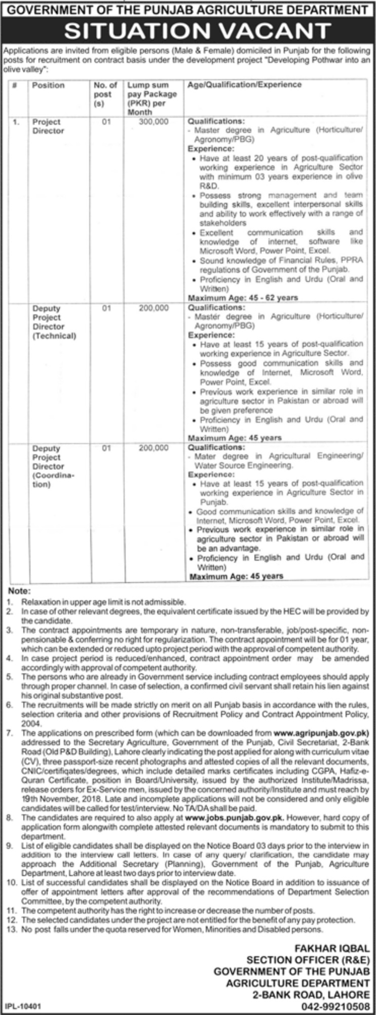 Agriculture Department Govt of Punjab Jobs Latest 2018