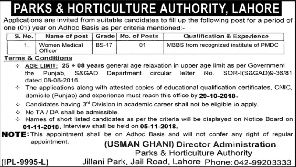 Parks & Horticulture Authority Lahore Jobs 2018