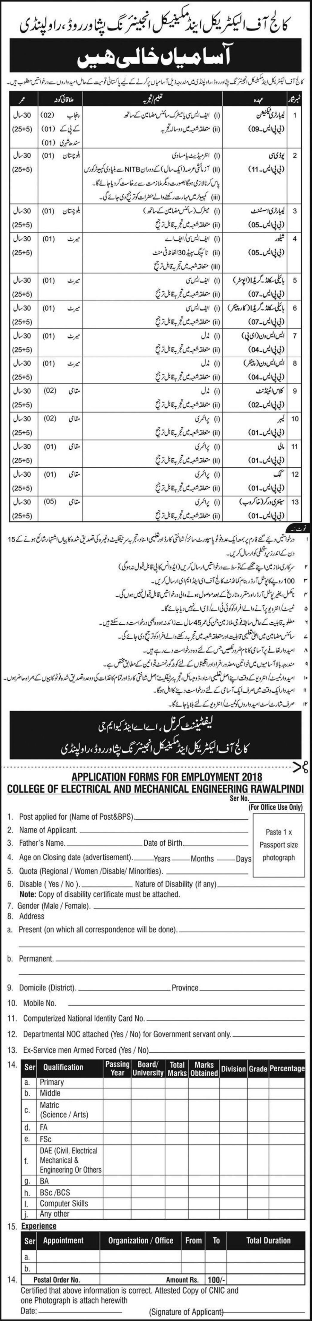 College of Electrical & Mechanical Engineering Rawalpindi Jobs Latest 2018
