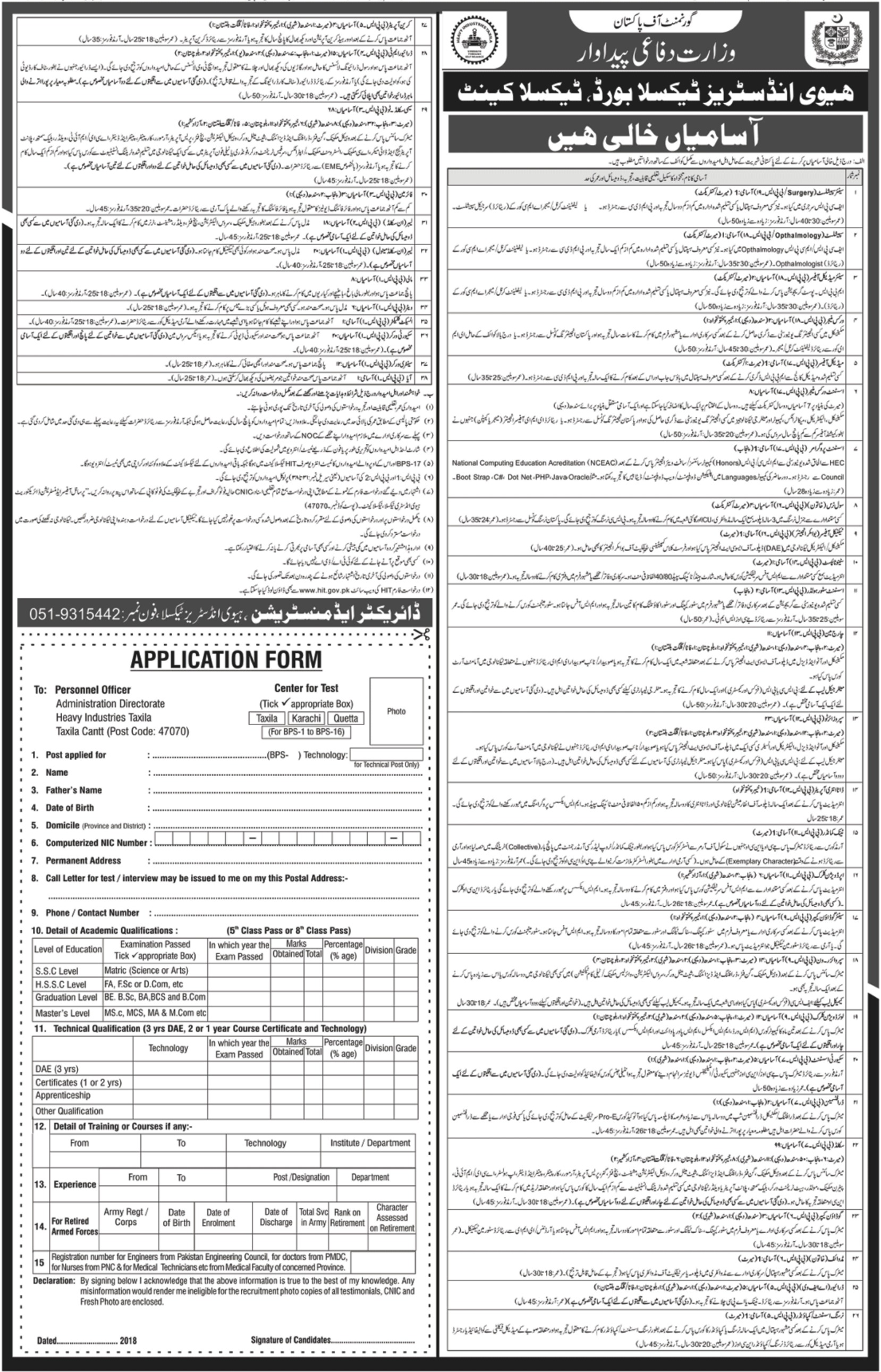 Ministry of Defence Production Jobs 2018