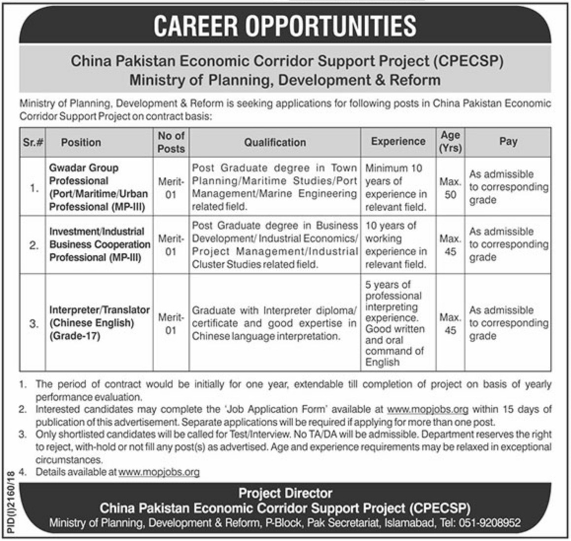 Ministry of Planning Jobs Latest 2018