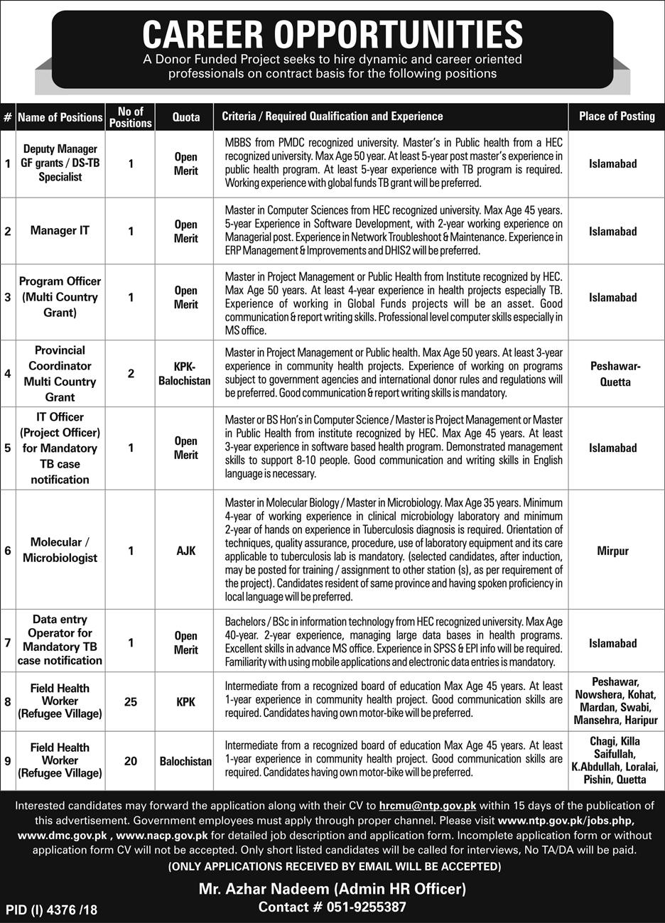 National TB Control Program Jobs 2019 NTP Donor Funded Project Latest