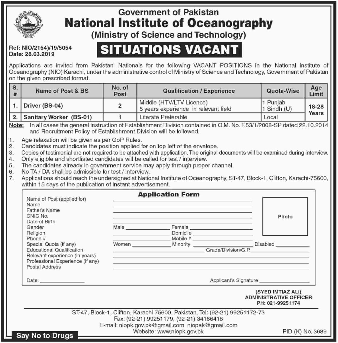 National Institute of Oceanography Jobs 2019 Ministry of Science & Technology Latest