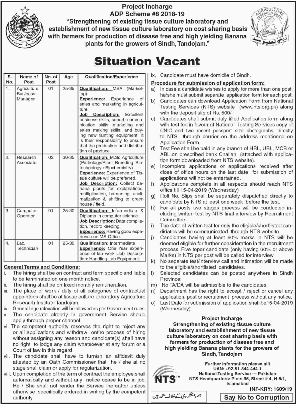 Sindh Agriculture Department Jobs 2019 Apply through nts.org.pk Latest