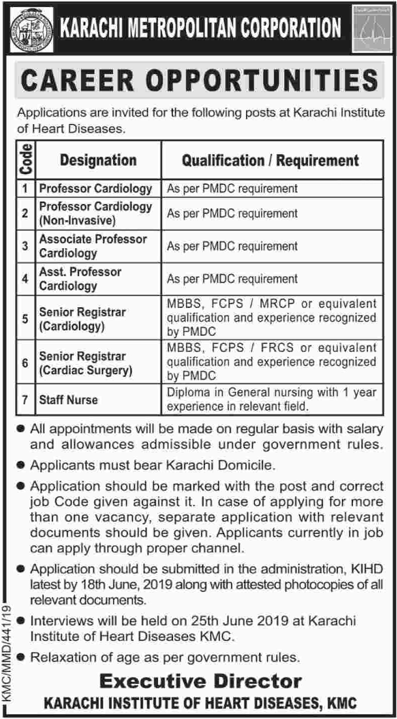 Karachi Institute of Heart Diseases Jobs 2019 Karachi Metropolitan Corporation KMC