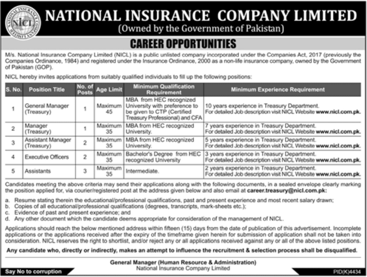 National Insurance Company Limited NICL Jobs 2019