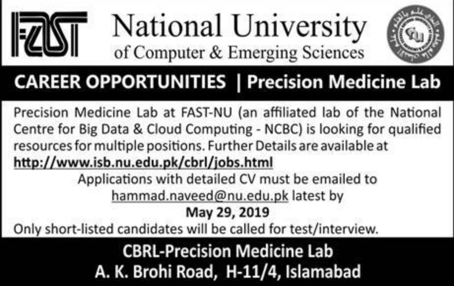 National University of Computer & Emerging Sciences Islamabad Jobs 2019