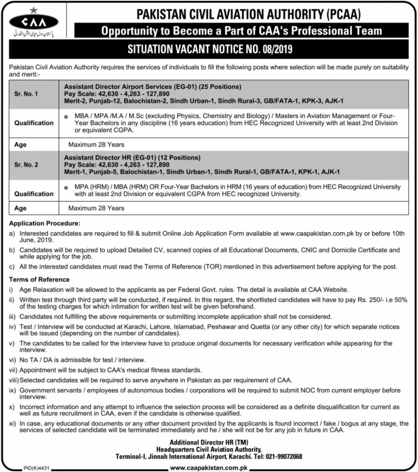 Pakistan Civil Aviation Authority PCAA Jobs 2019