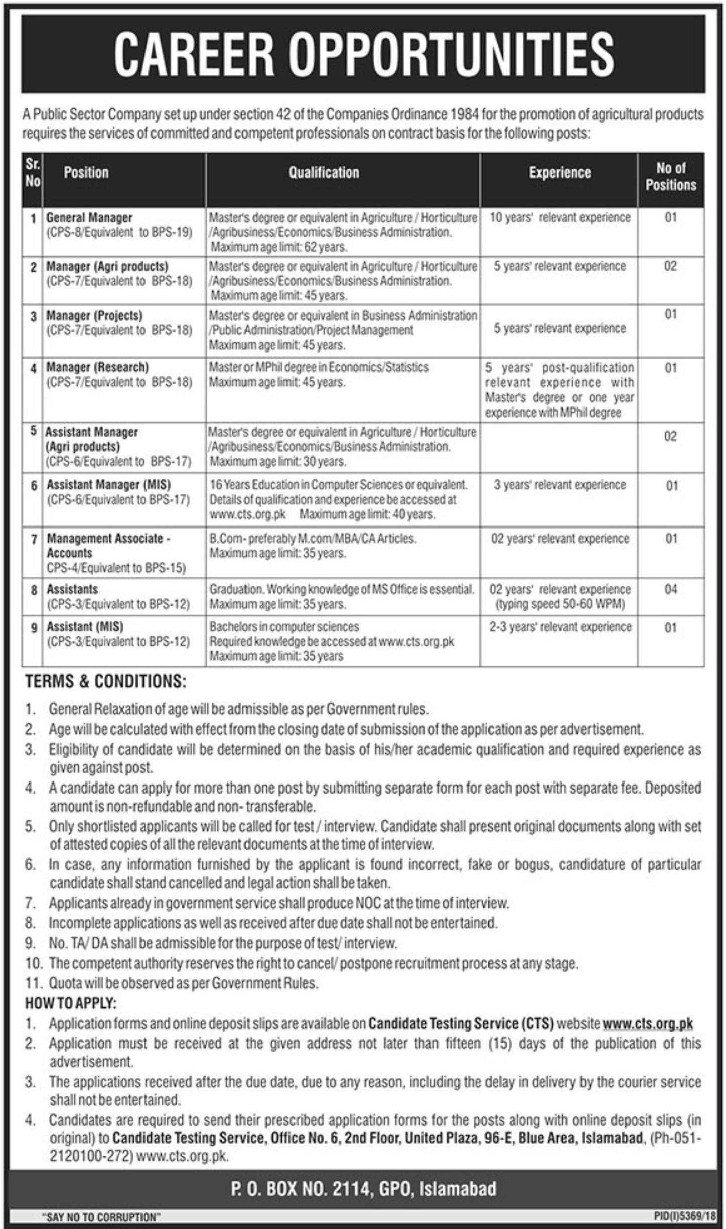 Public Sector Company Jobs 2019 Apply through Candidate Testing Service CTS