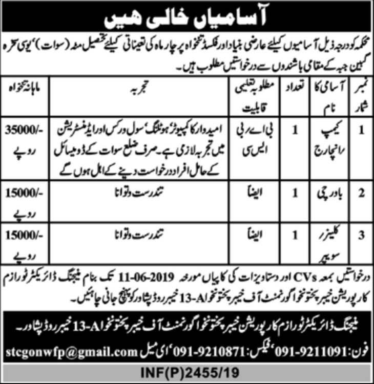 Tourism Corporation Government of Khyber Pakhtunkhwa Jobs 2019 Peshawar