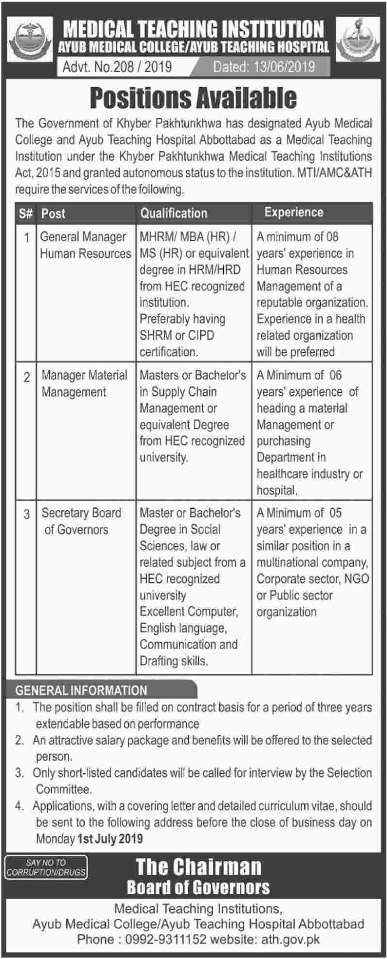 Ayub Medical College & Ayub Teaching Hospital Abbottabad Jobs 2019 Government of Khyber Pakhtunkhwa
