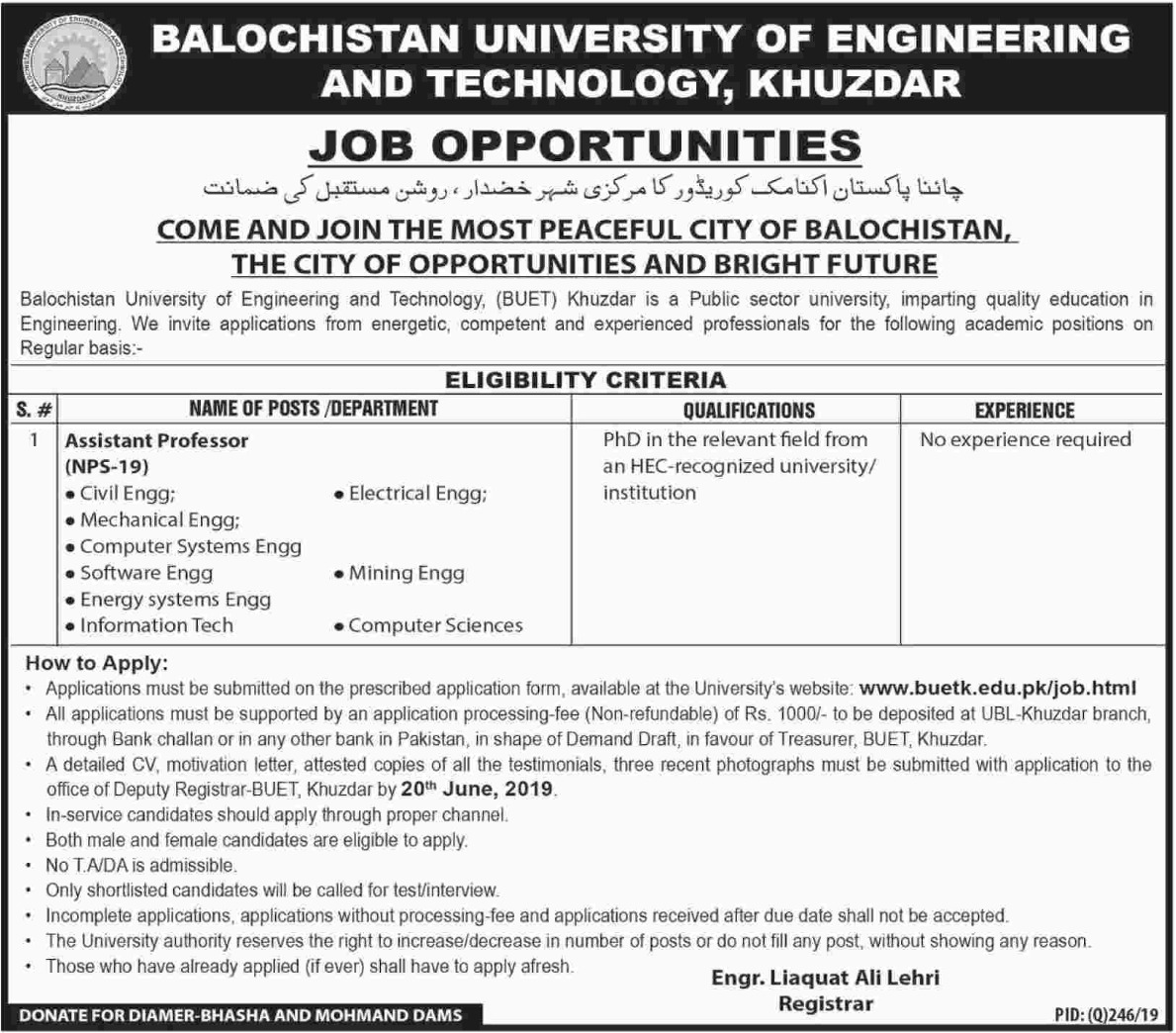 Balochistan University of Engineering and Technology BUET Khuzdar Jobs 2019 Balochistan
