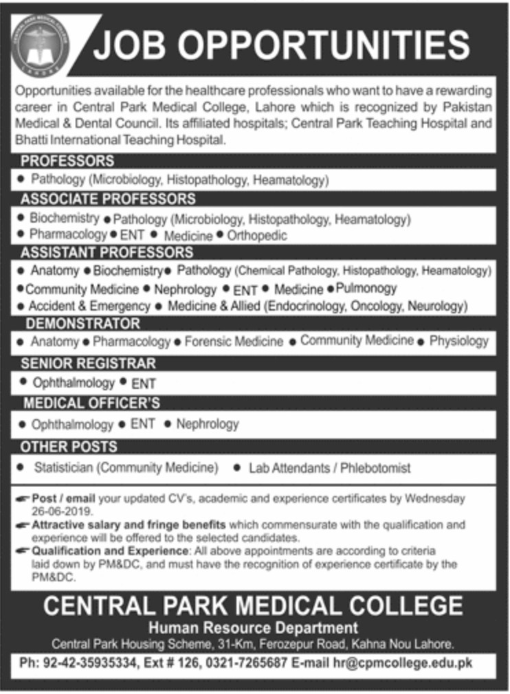Central Park Medical College Lahore Jobs 2019