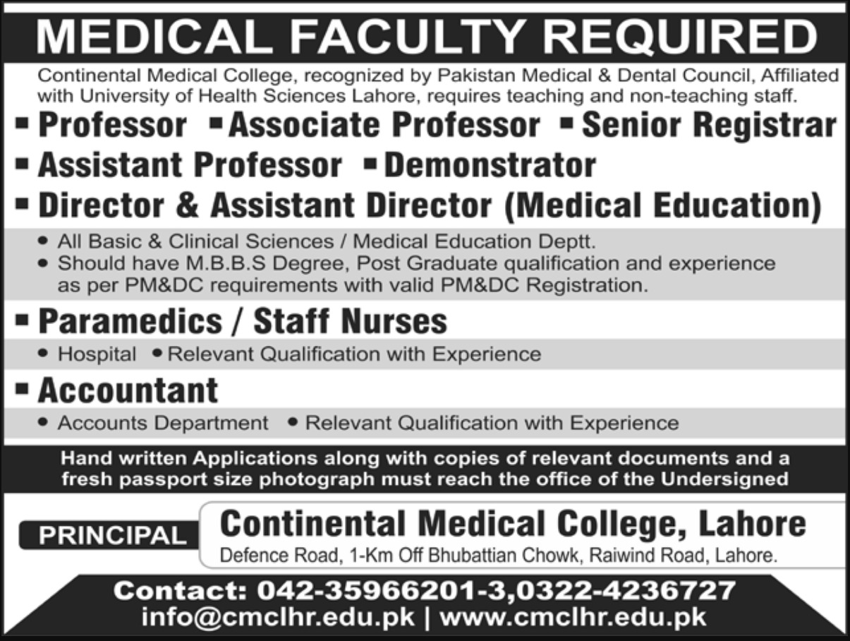 Continental Medical College Lahore Jobs 2019