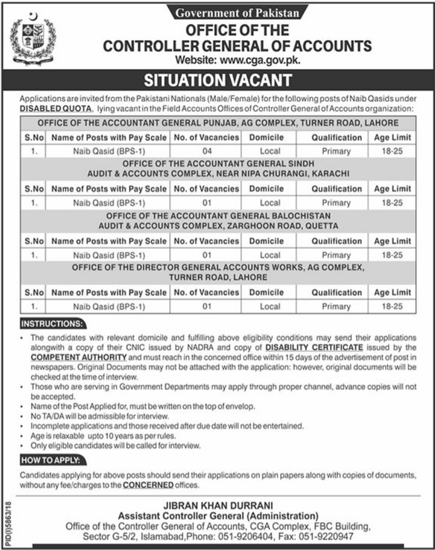 Controller General of Accounts CGA Jobs 2019 Government of Pakistan