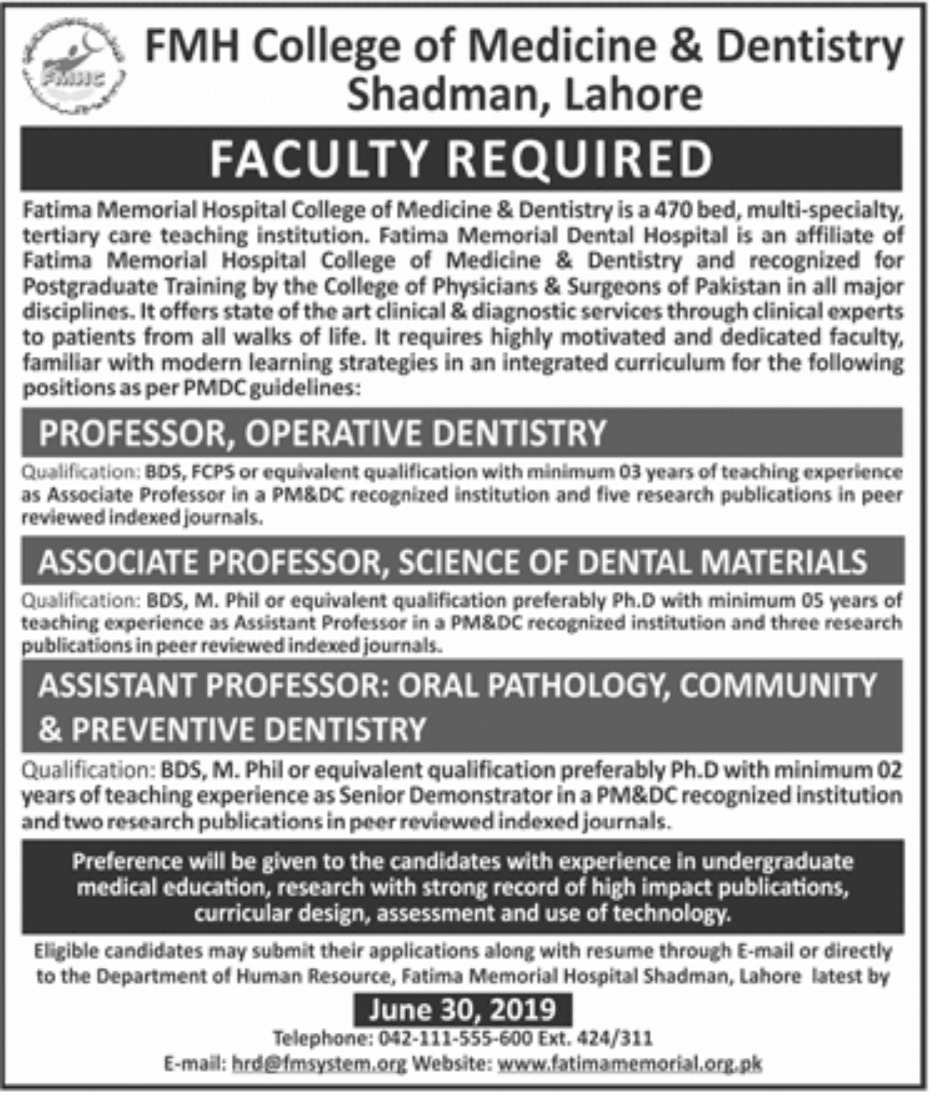 Fatima Memorial Hospital FMH College of Medicine & Dentistry Shadman Lahore Jobs 2019