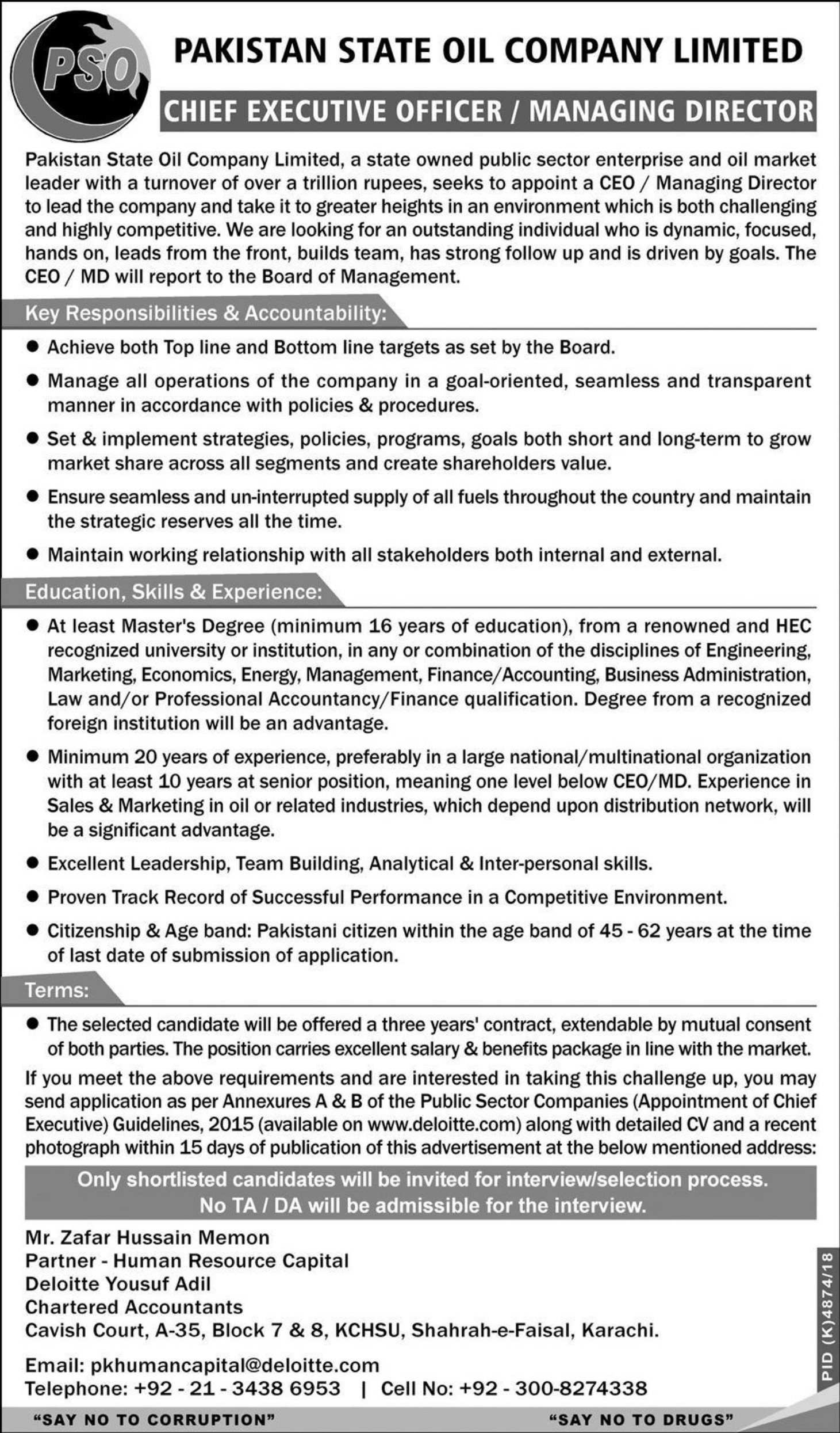 Pakistan State Oil Company Limited PSO Jobs 2019