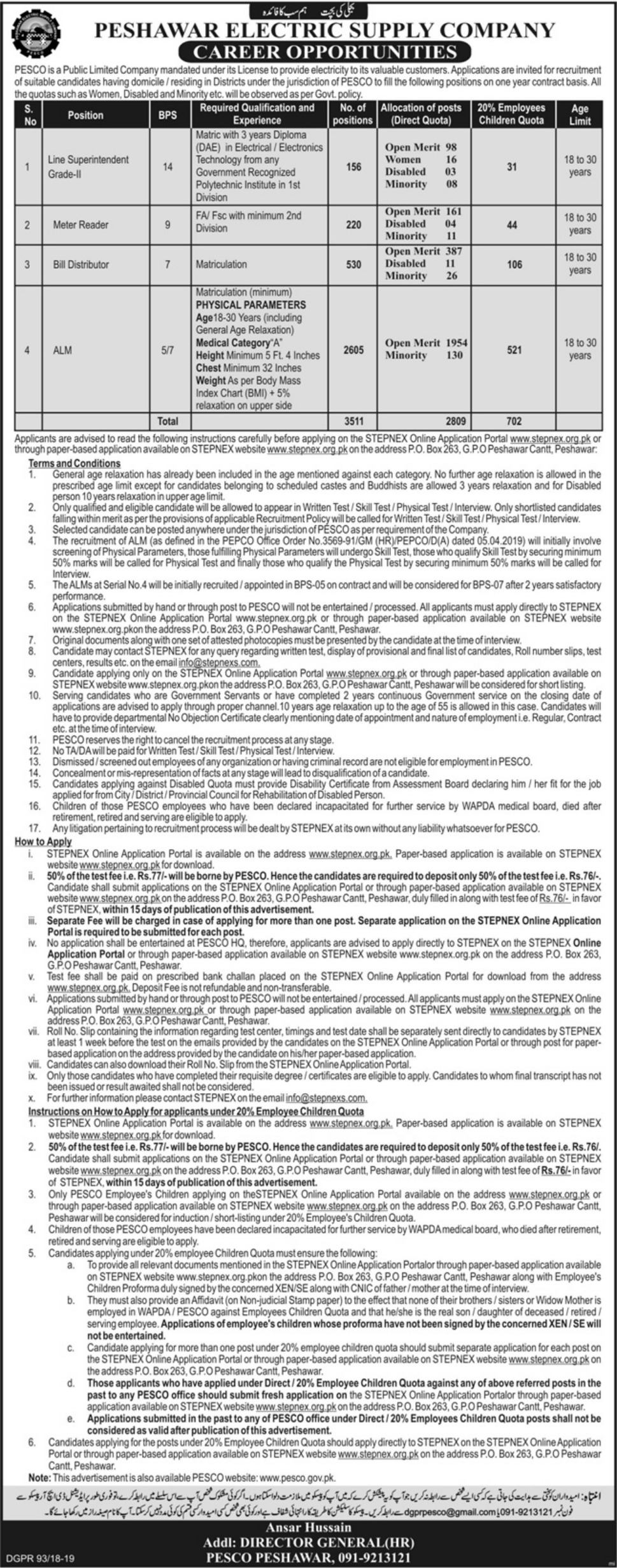 Peshawar Electric Supply Company PESCO Jobs 2019 through STEPNEX