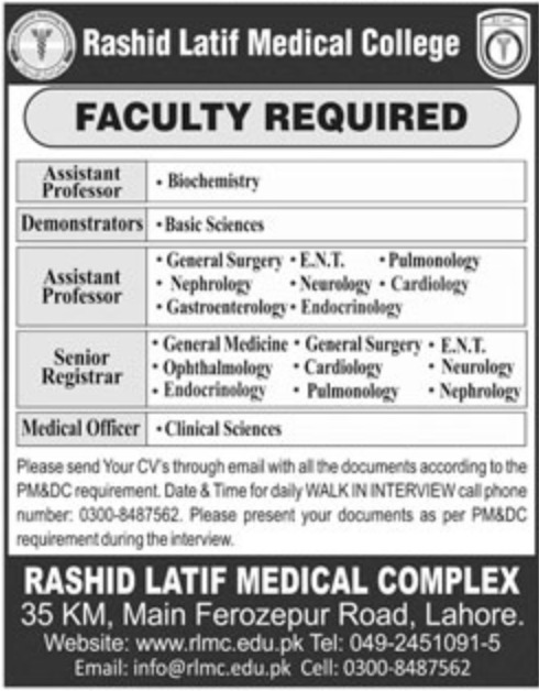 Rashid Latif Medical College Lahore Jobs 2019