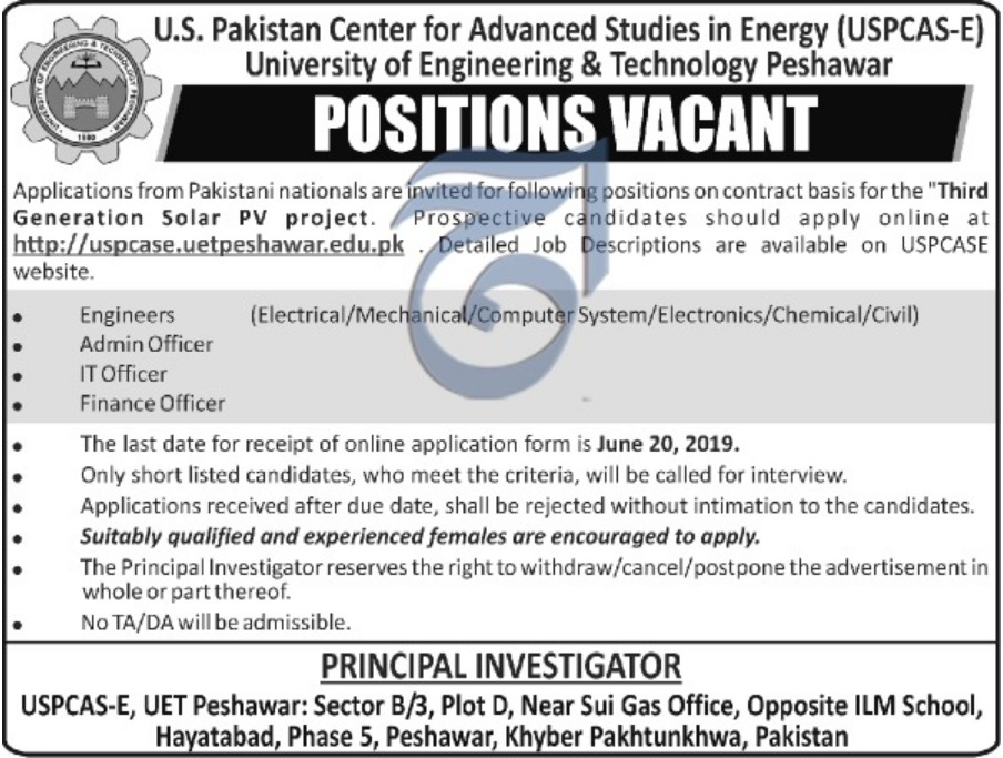 University of Engineering & Technology UET Peshawar Jobs 2019
