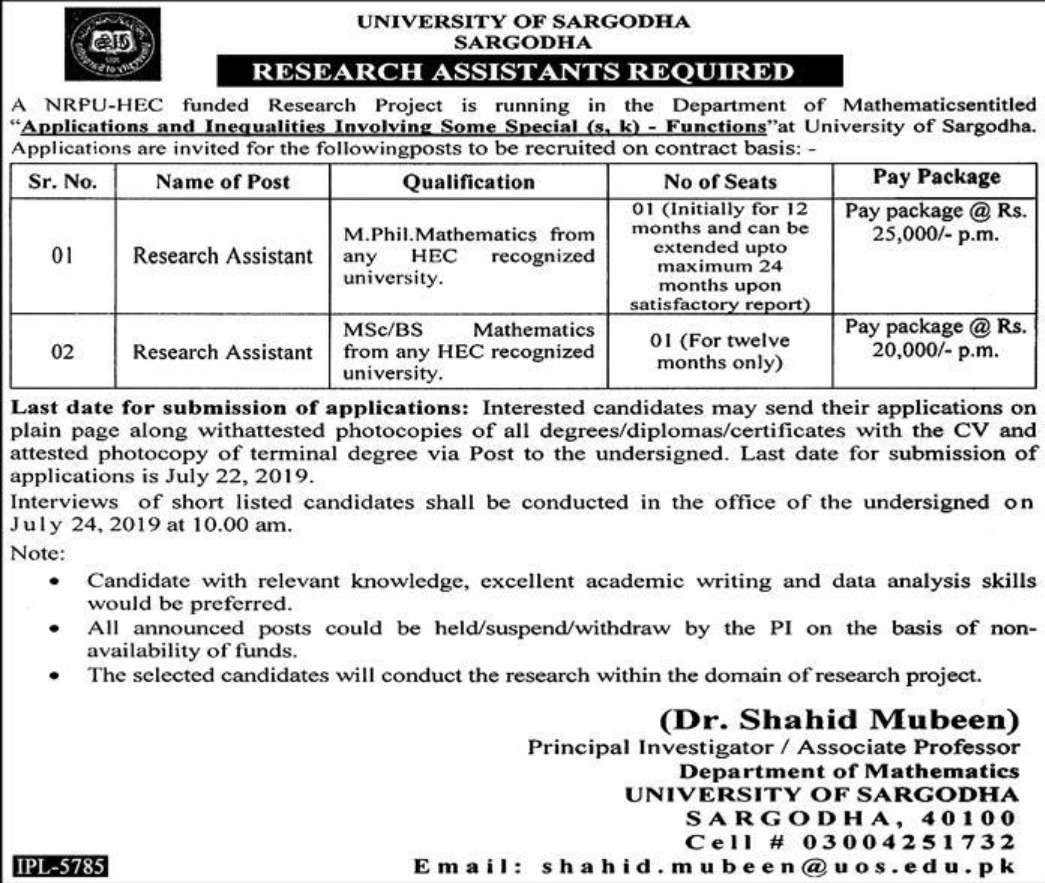 University of Sargodha Jobs 2019 Research Assistants