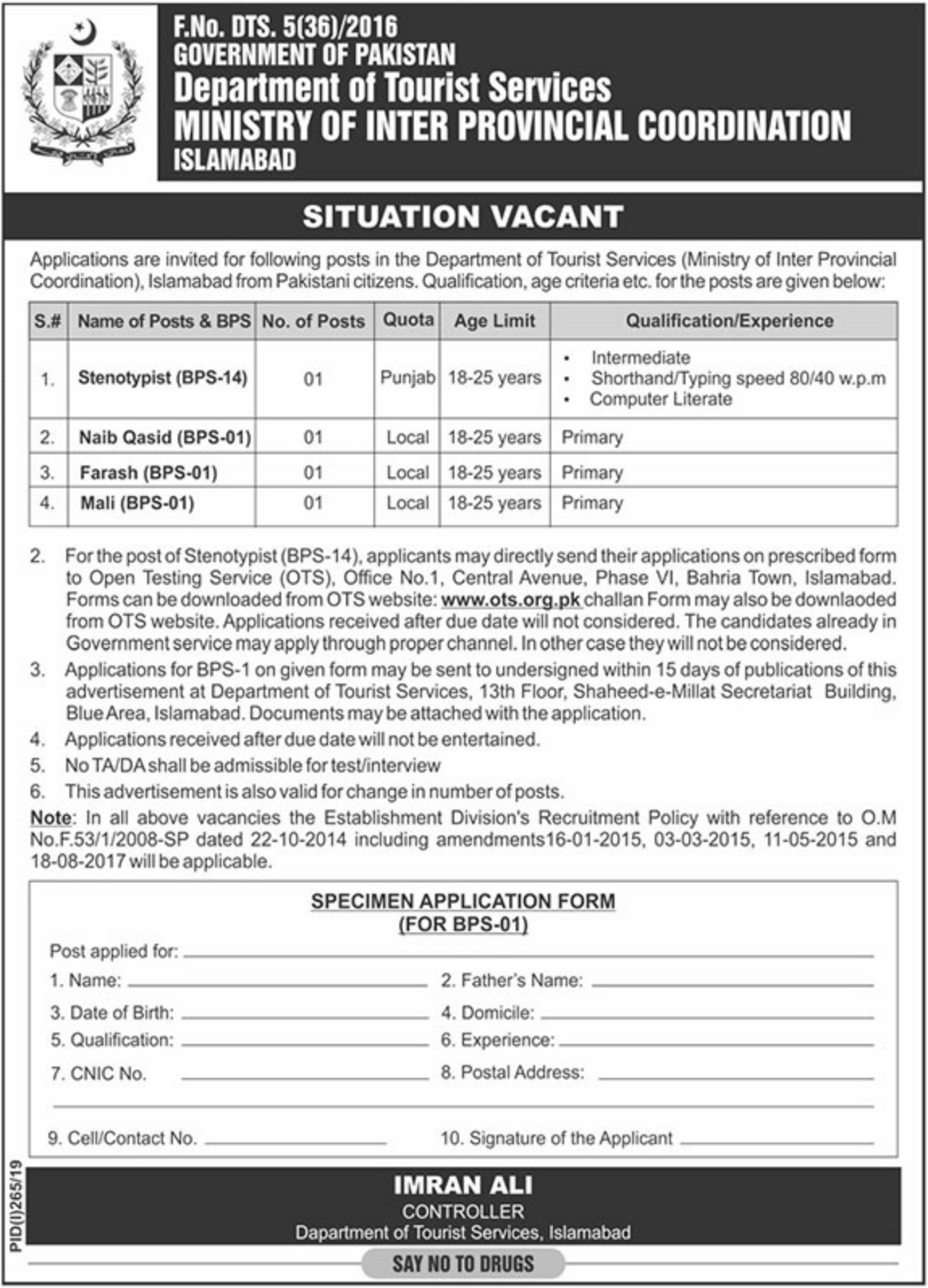 Department of Tourist Services Islamabad Jobs 2019 Download OTS Application Form