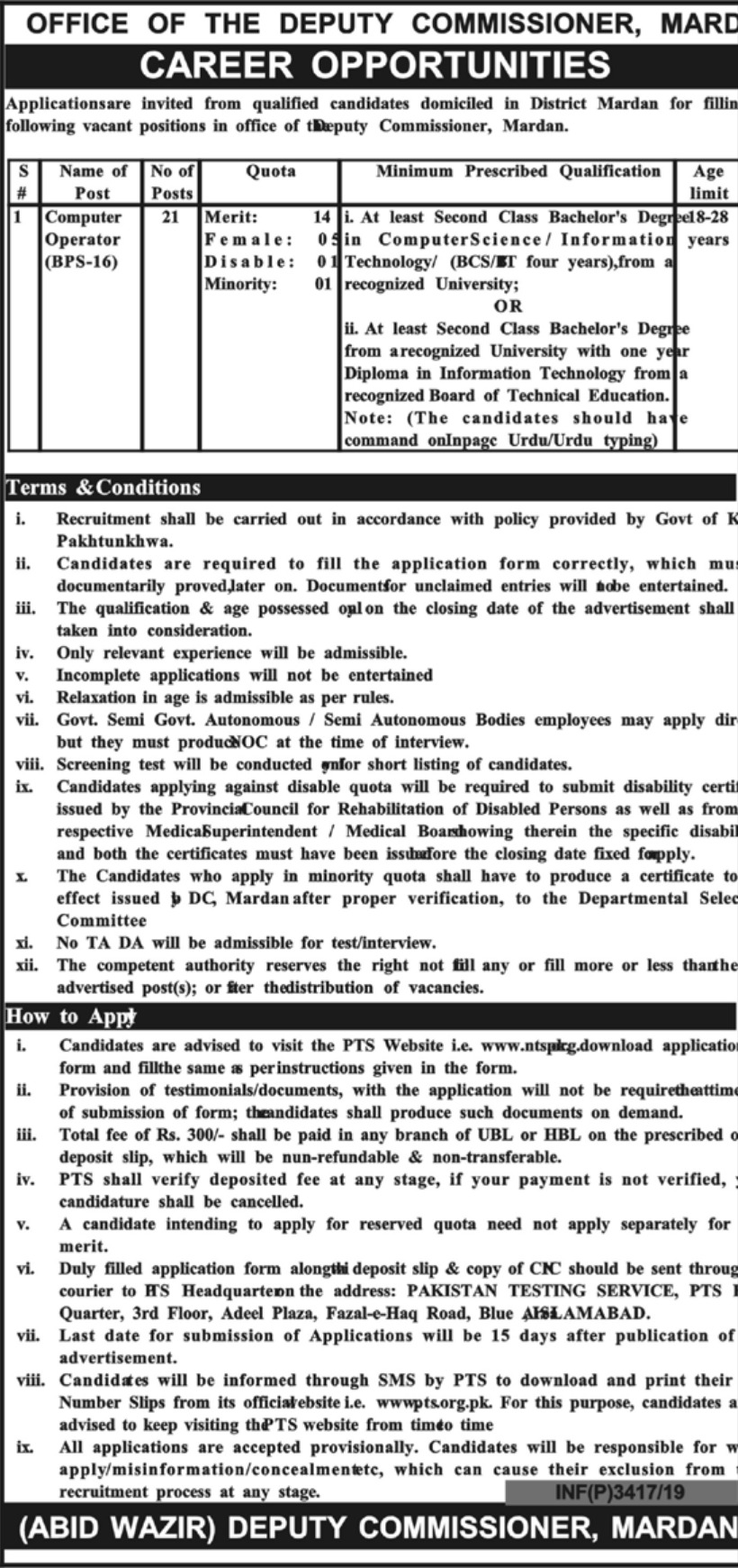 Deputy Commissioner Office Mardan Jobs 2019 Download PTS Application Form