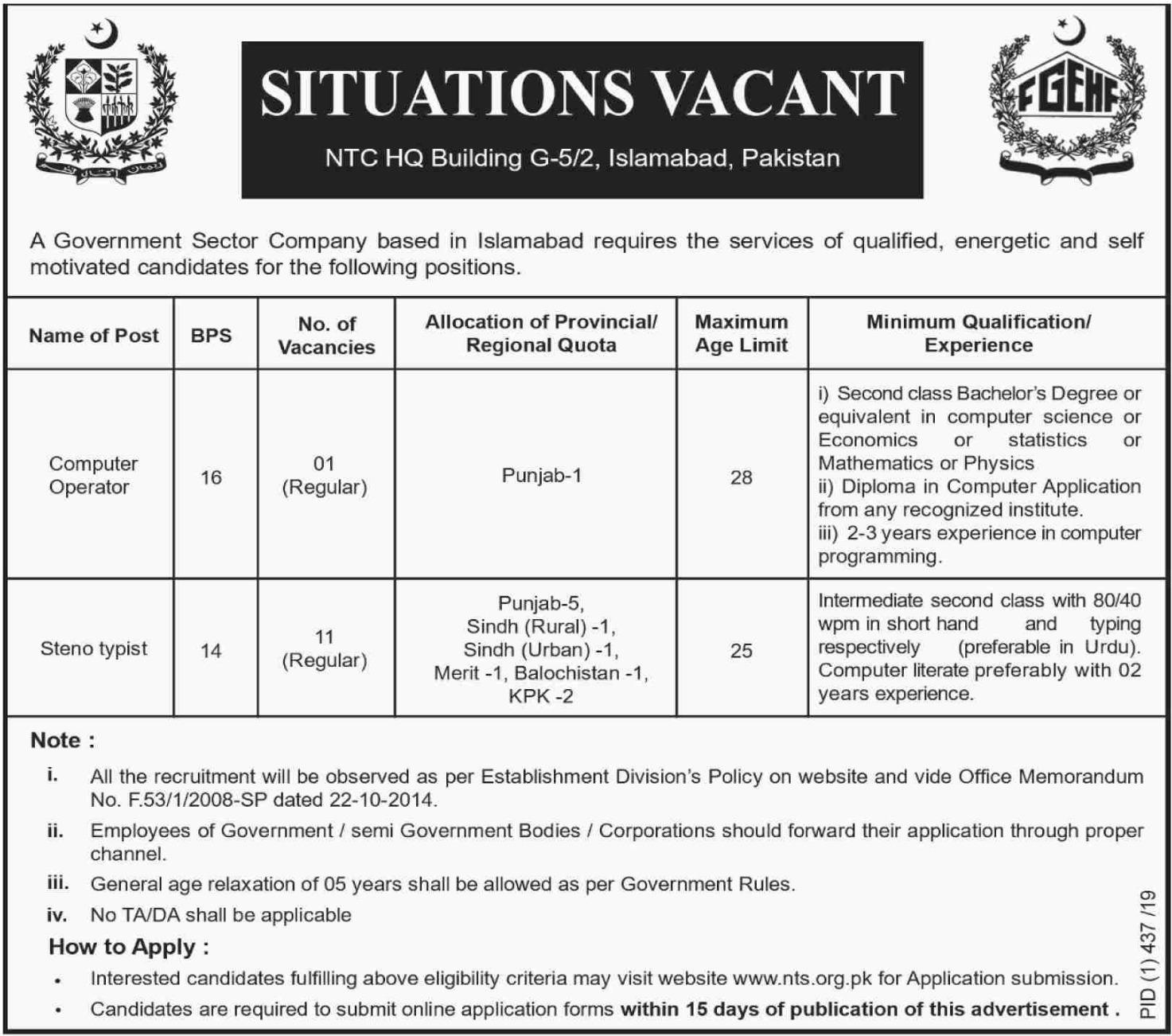 Federal Government Employees Housing Foundation FGEHF Jobs 2019