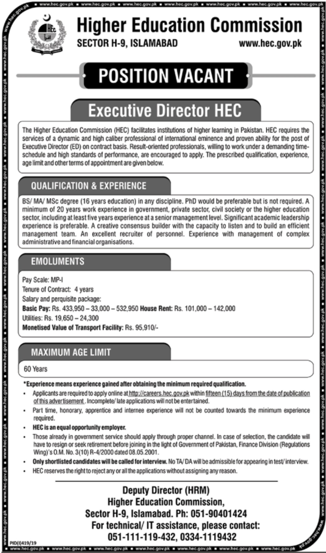 Higher Education Commissioner HEC Islamabad Jobs 2019