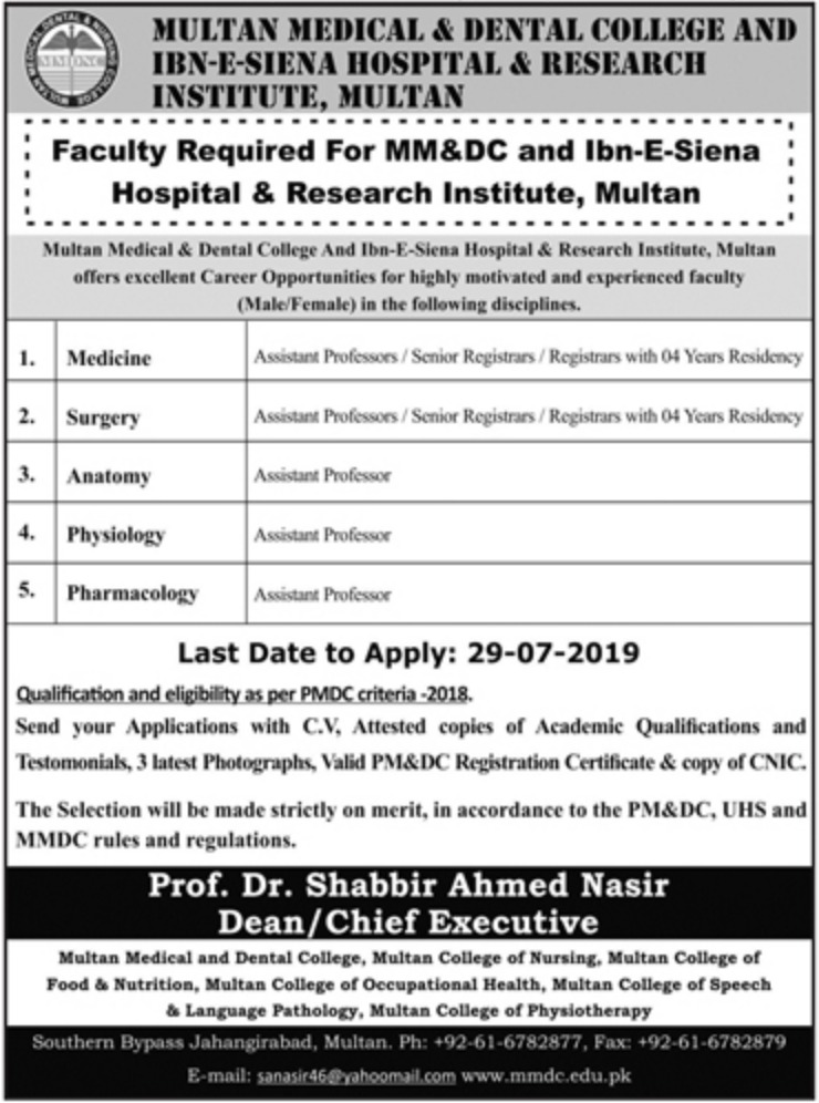 Multan Medical & Dental College and Ibn-e-Siena Hospital & Research Institute Jobs 2019